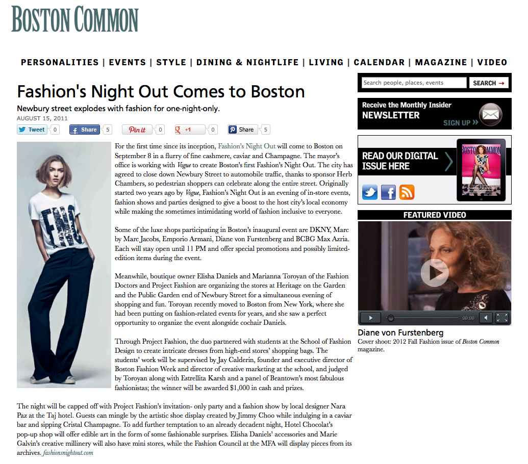 BostonCommonFashionNightOut
